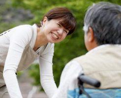 SOMPOケアメッセージの中途採用事情と年収、就労環境などについて