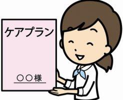 愛媛県のケアマネジャーの求人