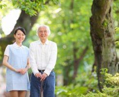 川島コーポレーションの中途採用事情~年収、就労環境について~