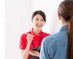【月収30万円以上】厳選!好条件の介護業界求人情報