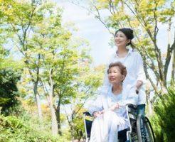 鹿児島県の介護福祉士の求人