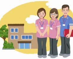 神奈川県の介護福祉士の求人
