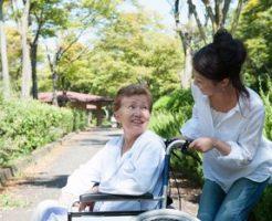 大阪府の介護福祉士の求人