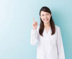 横浜市の言語聴覚士の求人