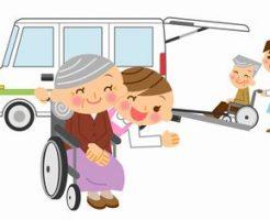 高松市の介護福祉士の求人