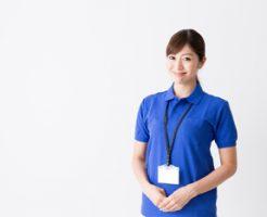 札幌のケアマネージャーの求人