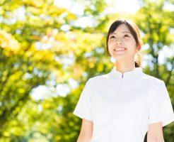 東京で言語聴覚士を募集する求人