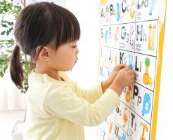 【関西:小児リハビリ担当】言語聴覚士の求人
