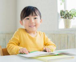 【千葉:小児リハビリ業務】言語聴覚士の求人