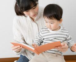 【小児リハビリ案件】言語聴覚士の求人事例