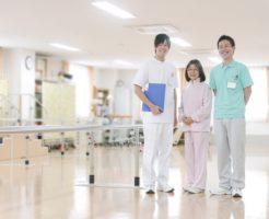 【仙台:病院勤務】理学療法士の求人