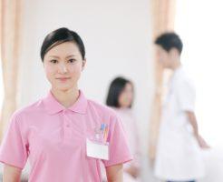 【沖縄:病院勤務】理学療法士を募集する求人