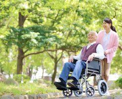 【神奈川県】特別養護老人ホームの求人