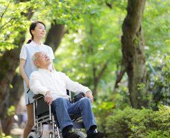 【大阪府】特別養護老人ホームからの求人