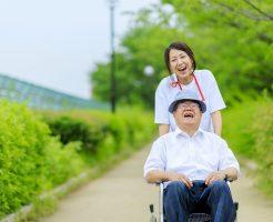 【福岡県】特別養護老人ホーム勤務となる介護職の求人