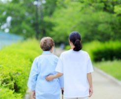 【群馬】特別養護老人ホームを勤務先とする求人