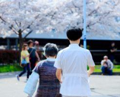 広島県内の特別養護老人ホームの求人